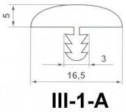 Профиль врезной III-1-A F29 G16 16мм