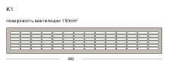 K1 ( 150см<sup>2</sup> )
