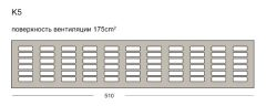 K5 ( 175см<sup>2</sup> )